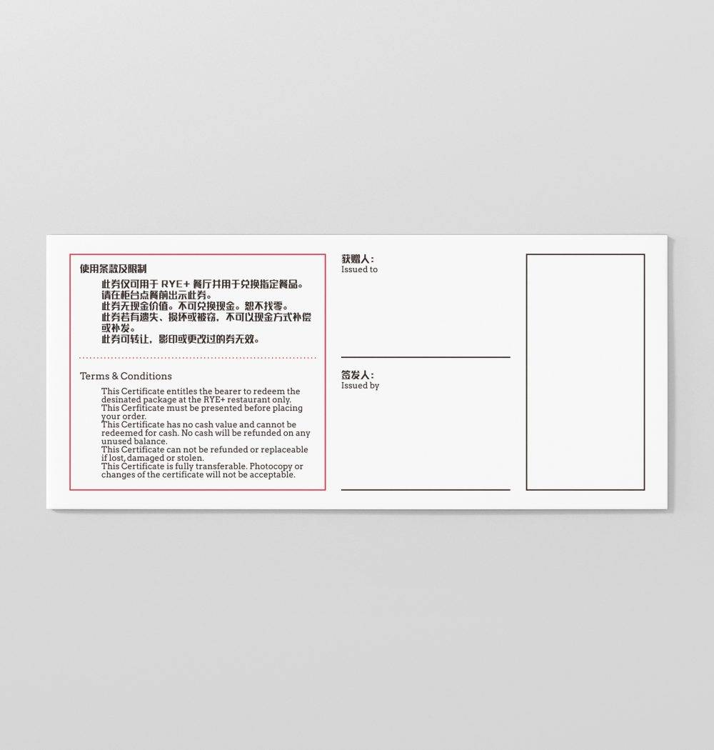 business_card_front_top