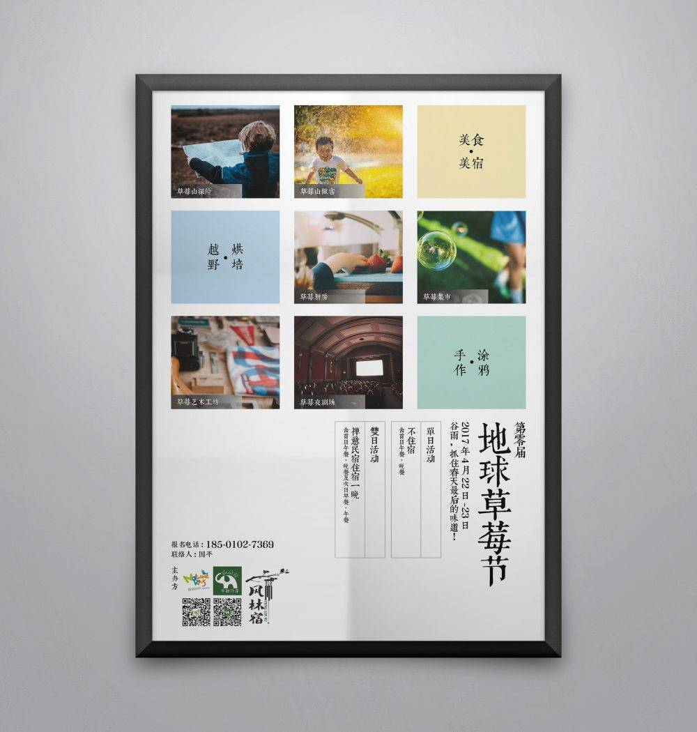 poster-mockup-unio