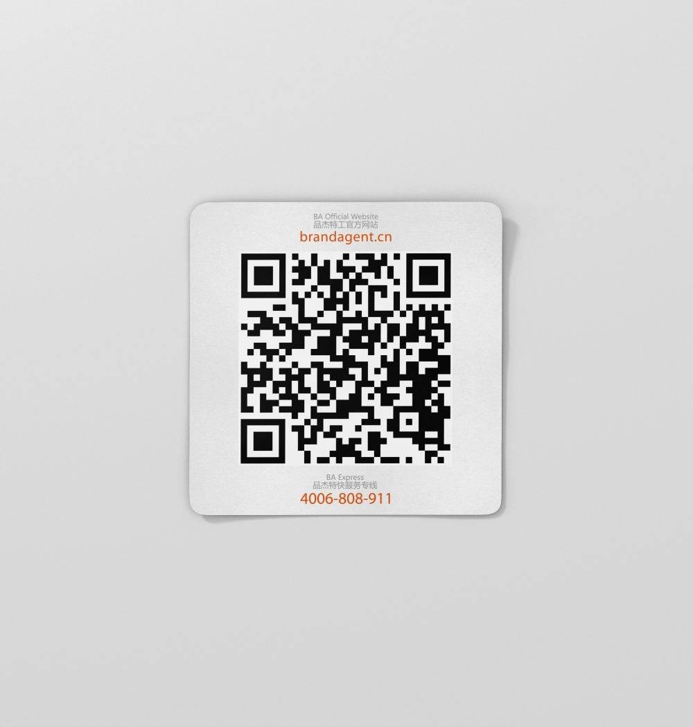 square_flyer_roundcorner_top