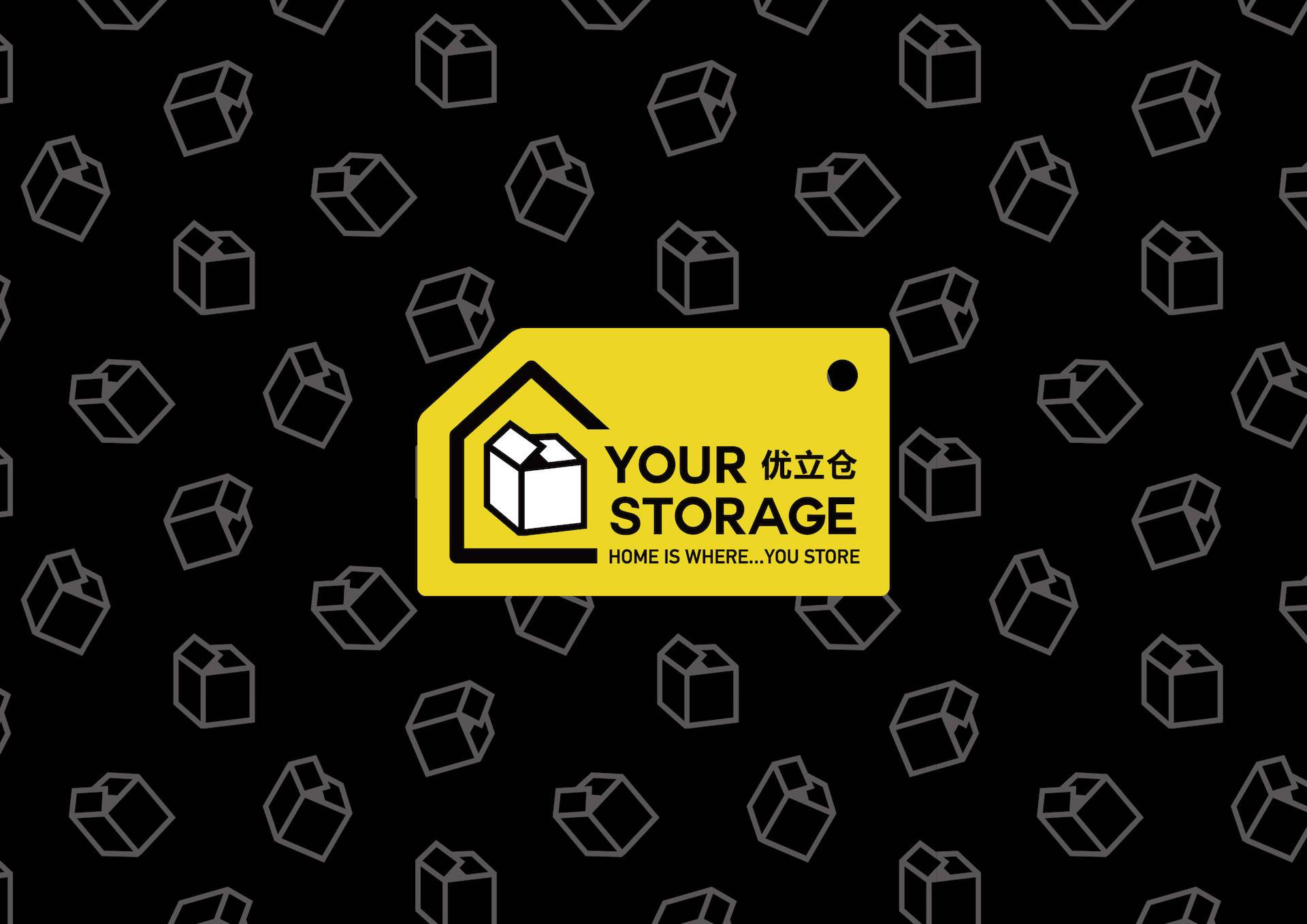 Your Storage